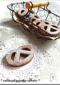 Crunchy Chocolate Shortbread Cookies