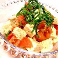 Tomato and Tofu Summertime Salad