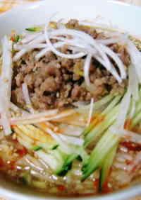 Cold Hiyamugi Dan Dan Noodles