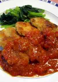 Milanese Chicken Cutlets