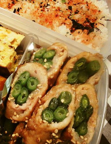 Pork Wrapped Green Beans for Bento