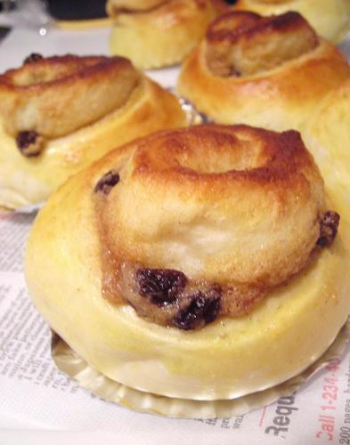 Cinnamon Almond Cream Bread Rolls