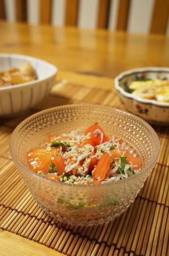 Seasoned Chilled Tomatoes & Jako Fish