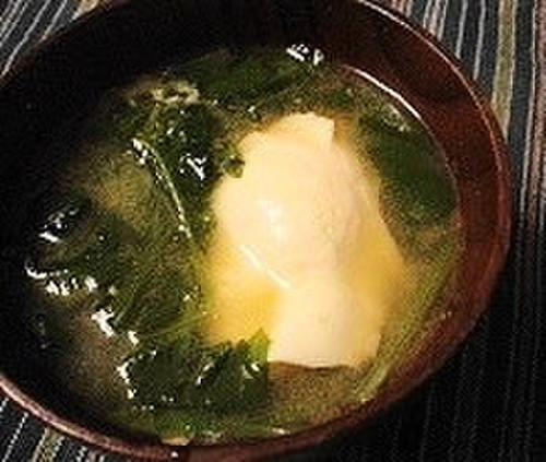 Miso Soup with Spinach and Poached Egg