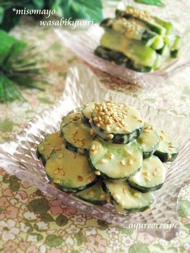 Cucumbers with Wasabi and Miso-Mayo