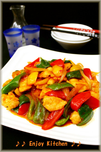 Chicken Breast Meat or Tenders in Chili Sauce