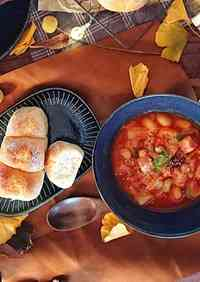 Veggie-packed Minestrone