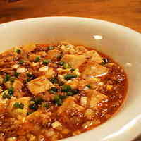 Basic Mapo Tofu