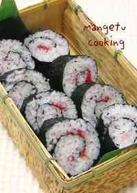 Spiral Onigiri Rice Balls