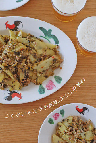Spicy Takana & Potato Stir-fry
