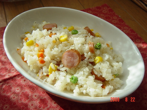 Simple Rice Pilaf in the Microwave