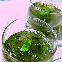 Shiso Leaves Dessert