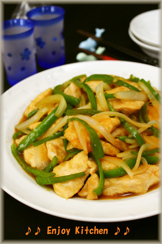 Simple Ginger Chicken Stir-fry