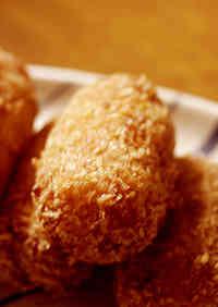 Taste of Autumn: Sweet Potato Cream Croquettes