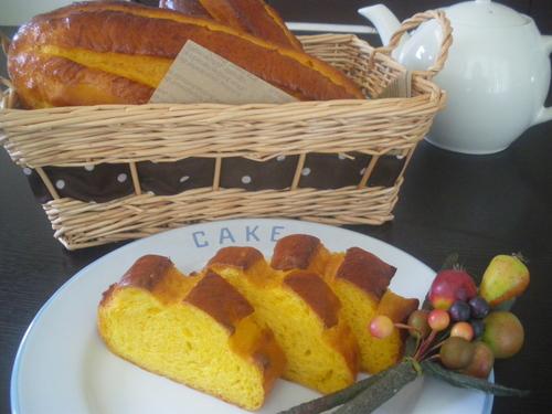 Fluffy Kabocha Squash Bread