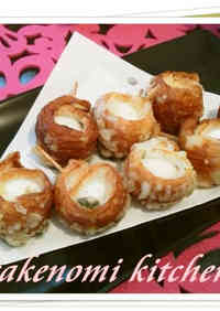 Chikuwa Roll Isobe Fries with Quail Eggs