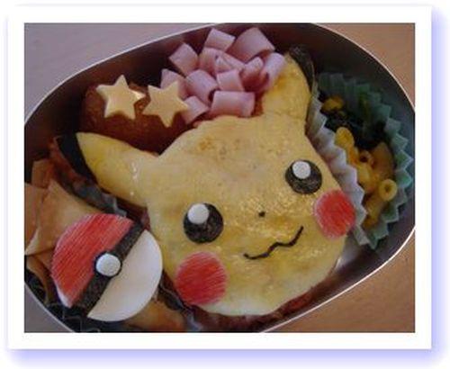 """Easy """"Pikachu Omelette"""" Charaben"""