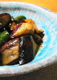 Teriyaki Eggplants