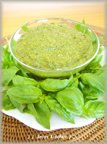 Freezable Genovese Sauce (Pesto)