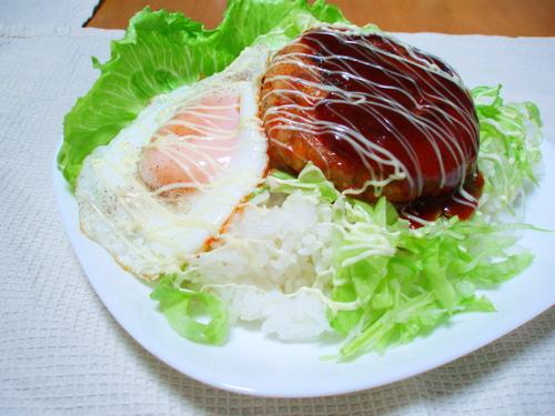 Healthy Loco Moco with Sardine Hamburgers