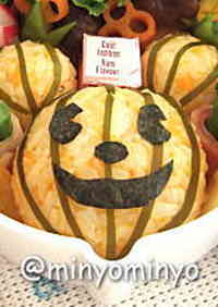 Mickey Mouse Halloween Character Bento
