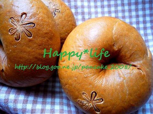 Bittersweet Brown Sugar Bagels - Using a bread maker