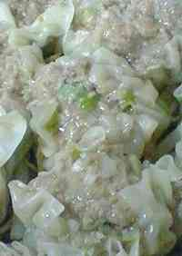 Easy Shumai with a Frying Pan