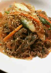 Japchae (Korean Cellophane Noodle Stir-fry)