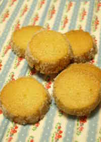 Vanilla Diamant Cookies