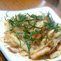 Quick Dish - Daikon Radish to the Rescue