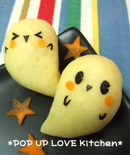 Potato Ghosts for Bento