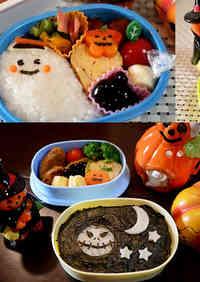 Halloween Bento (Charaben)