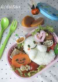 Halloween Character Bento