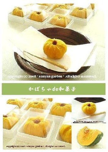 Easy, Freezable Kabocha Squash Japanese Sweets