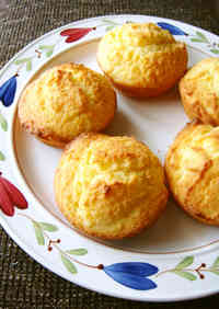 Okara Muffins--Nursery School Recipe