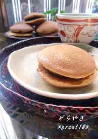 Dorayaki (Red Bean Paste Pancakes)