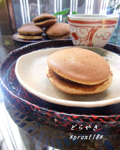 Dorayaki (Red Bean Paste Pancakes)