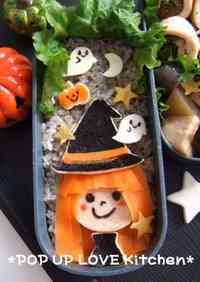 Witch Bento for Halloween
