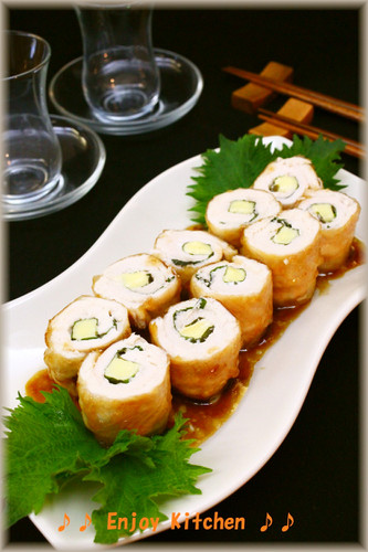 Sweet and Salty ♪ Shiso and Cheese Chicken Breast Tender Rolls