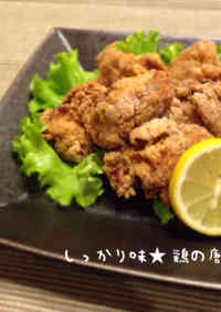 Karaage Fried Chicken