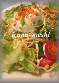 Easy Homemade Hokkaido Ramen Salad