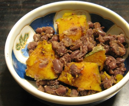 Macrobiotic Adzuki Beans & Kabocha Squash