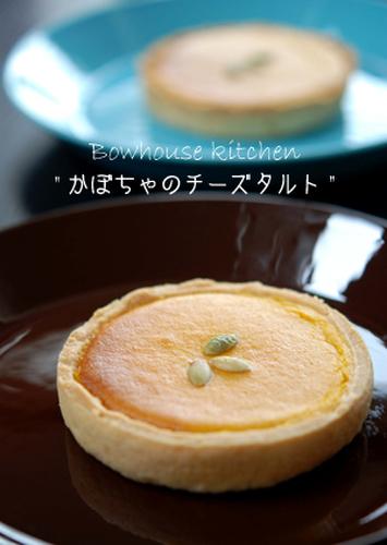 Kabocha Cream Cheese Tart
