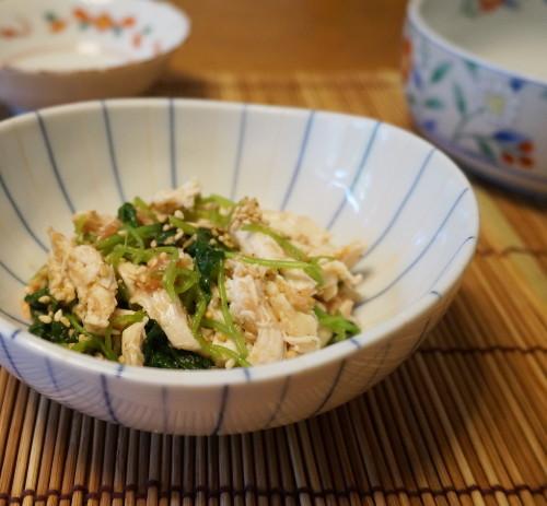 Chicken Breasts & Mitsuba with Umeboshi