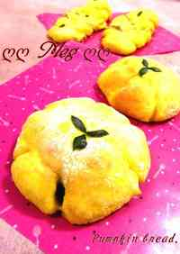 Kabocha Squash Bread