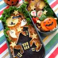 Haunted House Character Bento for Halloween