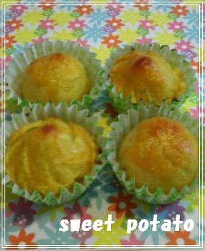 Easy Sweet Potato Bites
