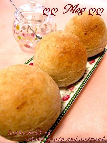 Whole Grain and Oatmeal Table Rolls