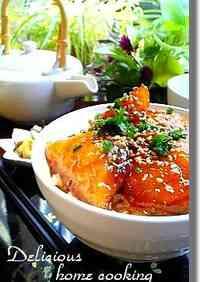 Yellow-tail fish Rice Bowl with Sweet-Savory Yuzu Pepper Paste