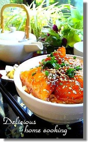 Yellow-tail fish Rice Bowl with Sweet-Savory Yuzu Pepper Paste